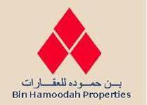 bin-hamooda